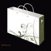 供应纸袋|纸袋厂家|纸袋采购|纸袋报价