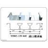 供应YXB65-220-660闭口楼承板