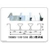 供应YXB65-170-510闭口楼承板