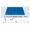 供应铝镁锰波浪板