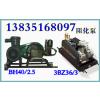 河南供应厂家现货直销优质耐用wj-24-2阻化剂喷射泵