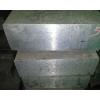 正东现货供应铝板 ,6101铝板 规格齐全