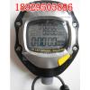 供应卡西欧秒表HS-70W-1DF