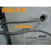 供应原装AMP超五类网线6-219507-4 305米/箱