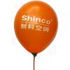 供应惠安制作广告气球