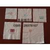 供应水头广告纸巾制作公司
