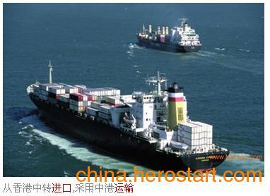 供应吉布提进口到中国香港空运快递双清到门服务