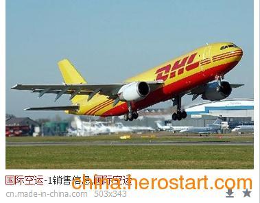 供应深圳广州电池墨盒到哥打巴鲁KBR空运快递双清服务