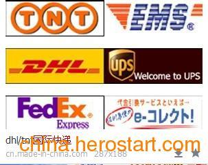 供应深圳电池快递到越南胡志明,DHL FEDEX服务