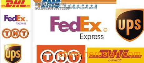 供应葡萄牙货物空运出口到香港深圳双清到门服务