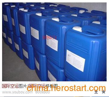 供应深圳广州电池墨到斯里巴加湾市BWN空运快递双清服务