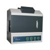 供应上海领成厂家直销LCUV-600系列暗箱式紫外分析仪    9800