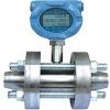 供应高压管道液体涡轮流量计-苏州艾源特高压涡轮流量计说明