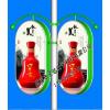 供应rodaRD-OX0205O形灯箱 长圆形灯箱 灯箱广告