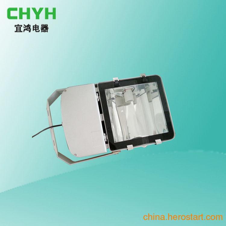 批量供应镜面节能型泛光灯 推荐宜鸿NFC9140户外灯