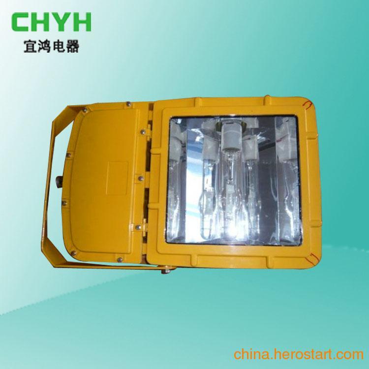供应BFC8110防爆泛光灯优点,抗击性较强,光源效果较好