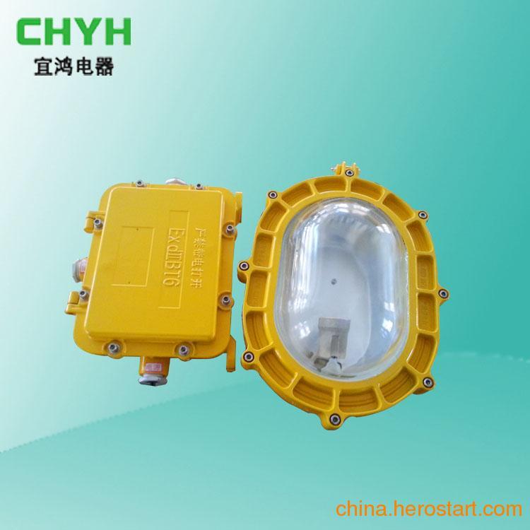 供应光效较好,散热能力较强的BFC8120内场强光防爆泛光灯