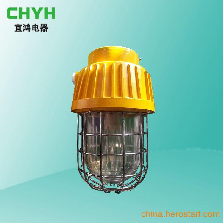 供应宜鸿BPC8730防爆平台灯的散热能力较好