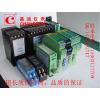 供应甘肃热电阻温度变送器/PT100/Cu50/导轨式安装