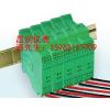 供应吉林二入二出直流电流输入模拟信号隔离器/4~20mA/1~5V/24V电源