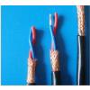 供应双绞屏蔽线RVSP RVVSP 电线电缆