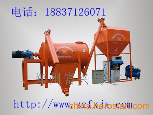 供应干粉砂浆生产线设备带有搅拌机