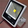 供应惠尔乐50WLED投光灯,50W超溥LED泛光灯,LED射灯,2014最新款