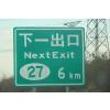 供应交通标志牌 标志牌标杆