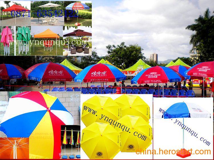 供应昆明广告太阳伞材质详解户外广告太阳伞就是它