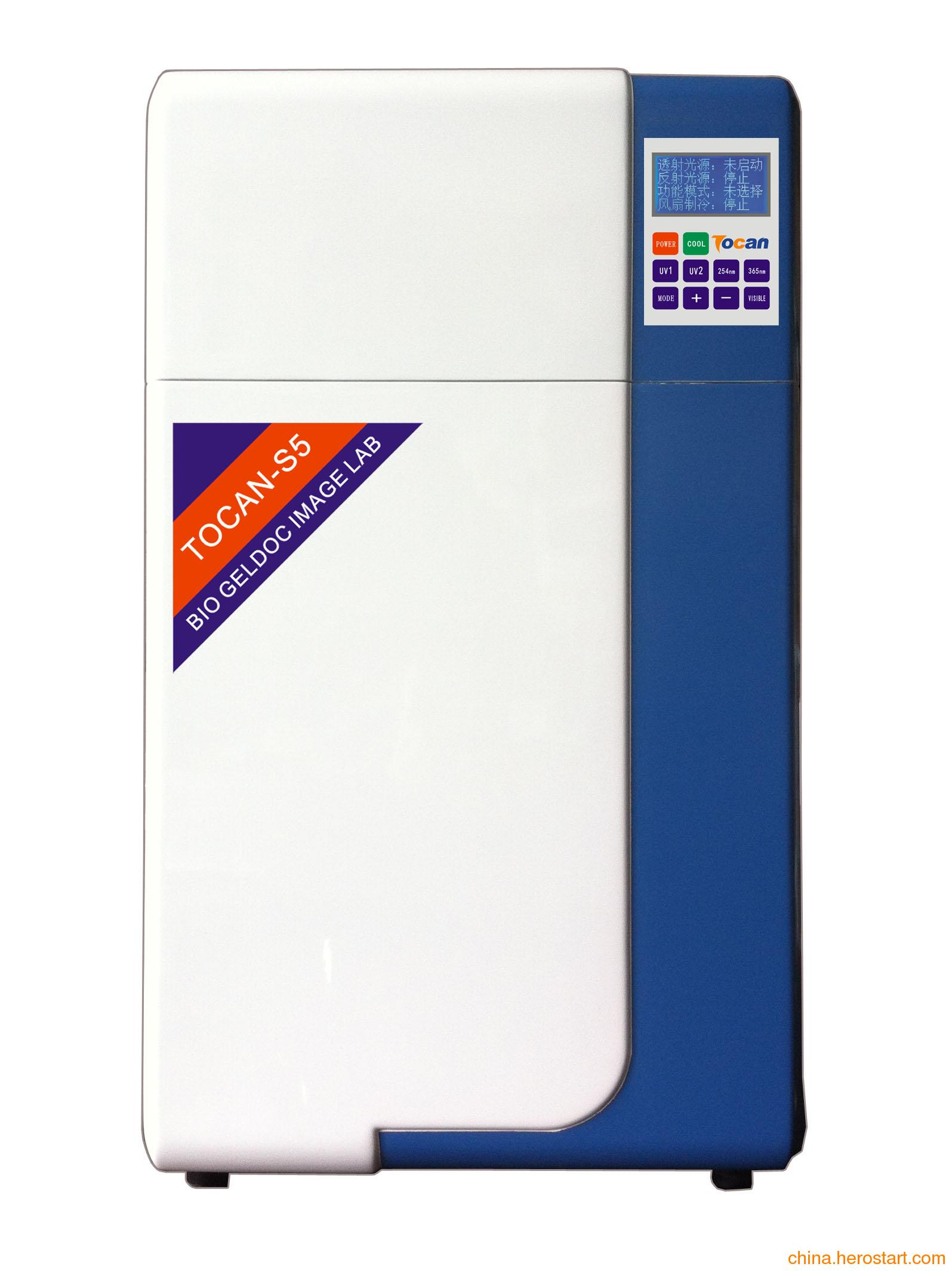 供应TOCAN-S5 (Auto Focus)凝胶成像系统 领成新款凝胶成像