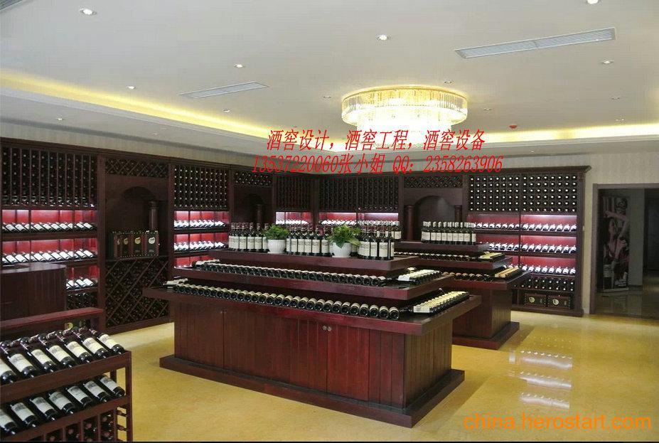 供应红酒庄装修设计,酒庄实木红酒架定制