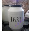 供应1631表面活性剂 剃须膏原料1831阳离子表面活性剂