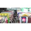 供应2014年上海品牌授权展