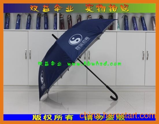供应广告伞|武汉广告伞礼品伞|直杆广告礼品伞|就选武汉双益雨伞1053