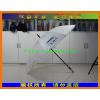 供应礼品伞|广告礼品伞|武汉礼品伞就是武汉双益伞厂产品1078好