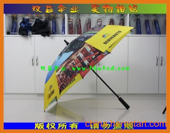 供应礼品伞|广告礼品伞|武汉礼品伞就是武汉双益伞厂产品1094好
