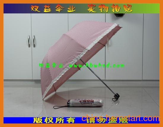 供应礼品伞|广告礼品伞|折叠礼品伞|雨伞就是武汉双益伞厂产品3016好