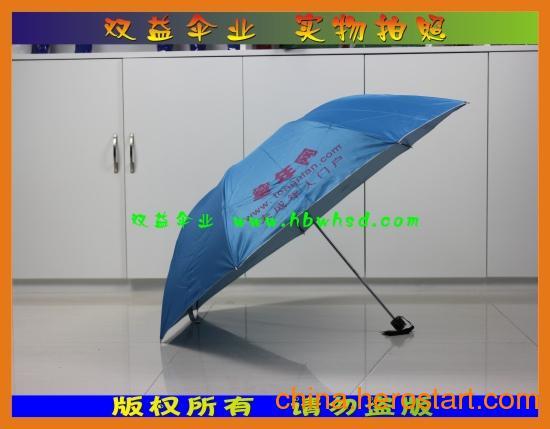 供应铅笔伞|广告铅笔伞|折叠铅笔伞|雨伞就是武汉双益伞厂产品3022好