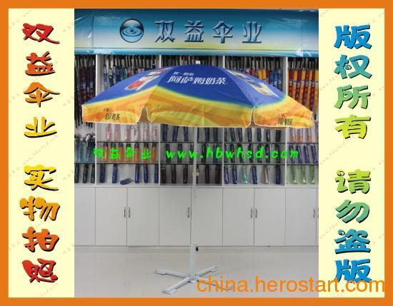供应太阳伞|广告太阳伞|武汉太阳伞就选武汉双益6001太阳伞