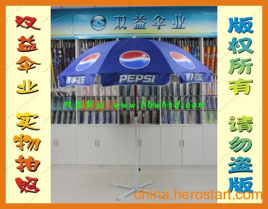 供应太阳伞|广告太阳伞|武汉太阳伞就选武汉双益6017太阳伞