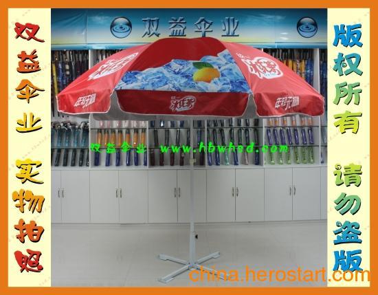 供应太阳伞|广告太阳伞|武汉太阳伞就选武汉双益6023太阳伞