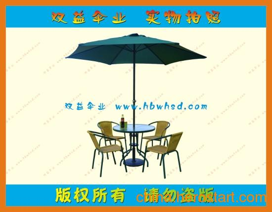 供应休闲伞|岗庭伞|遮阳伞|保安伞|中柱伞就选武汉双益7002