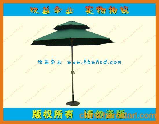 供应休闲伞|双层伞|木伞|岗庭伞|庭院休闲伞就选武汉双益7010