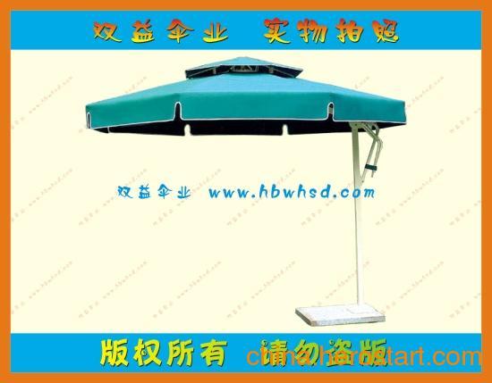 供应侧立伞|岗亭伞|遮阳伞|休闲伞就选武汉双益7011