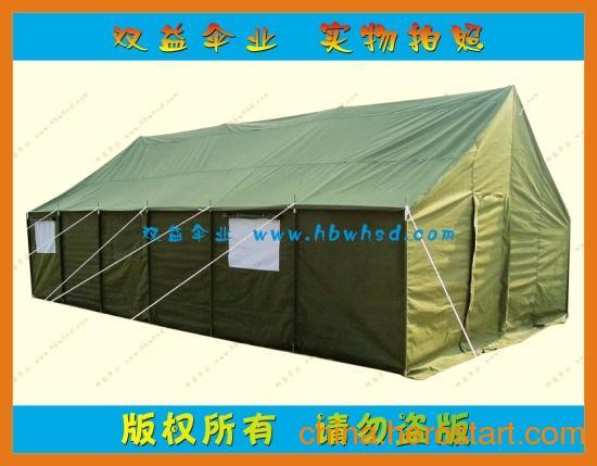 供应工程帐篷|救灾帐篷|帐篷|野营帐篷就选武汉双益帐篷厂8003产品