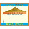 供应武汉广告帐篷|折叠帐篷|促销帐篷|展销帐篷|就选武汉双益广告帐篷9002