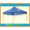 供应武汉折叠帐篷|广告帐篷|促销帐篷|展销帐篷|就选武汉双益广告帐篷9007