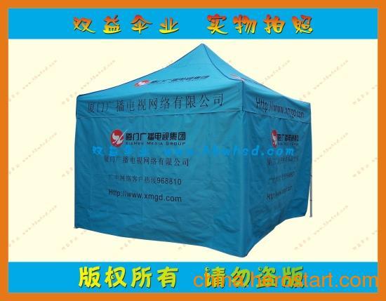 供应武汉广告帐篷|折叠帐篷|促销帐篷|展销帐篷|就选武汉双益广告帐篷9021