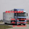 供应奔驰卡车液压制动泵