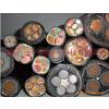 北京 供应VV2*1.5 VV3*1.5 VV4*1.5 VV5*1.5电力电缆